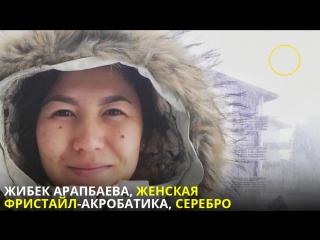 Универсиада-2017- Очаровательные чемпионки сборной Казахстана