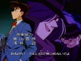 El Detectiu Conan - Opening - 06 - Giri giri chop (ギリギリ Chop) [Bz]
