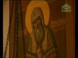 Старицкий Свято-Успенский мужской монастырь. Вестник Православия