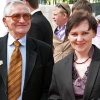 Инесса Чулкова