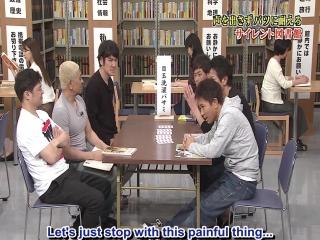 (ENG SUB) Gaki No Tsukai #1308 (2016.06.05) - Silent Library #6 Part 1