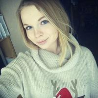 Алена Савченко