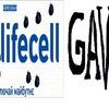 GAVNO_lifecell