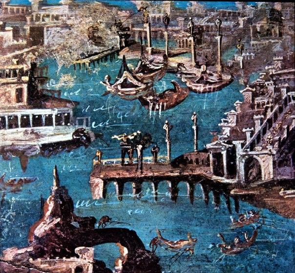 фреска Вид на гавань