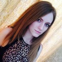 Оксана Вергунова-Пявка