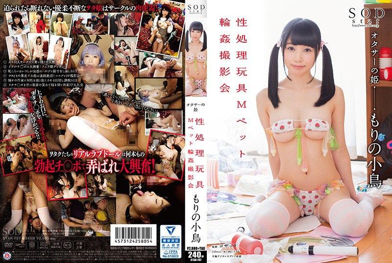 STAR-757 – Morino Odori, Jav Censored
