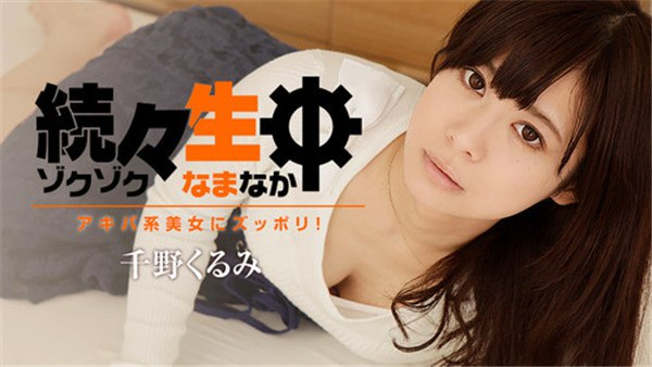 heyzo 1412 Jav Uncensored