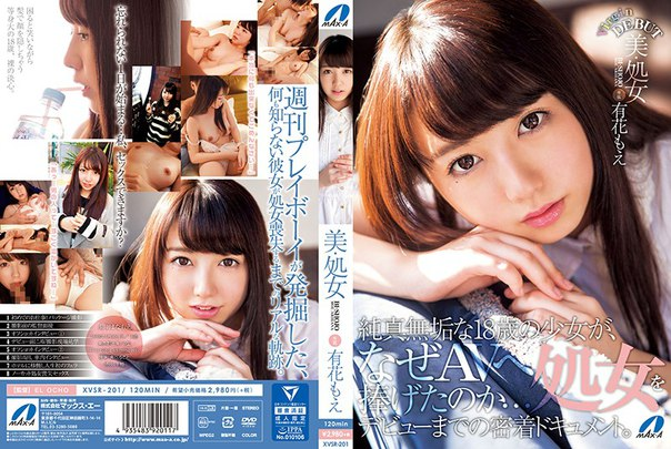 XVSR-201 – Arika Moe, Jav Censored
