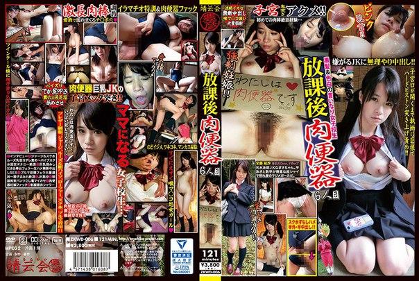 ZKWD-006 – Etou Nagisa, Jav Censored