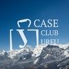 Case Club UrFU | Кейс Клуб УрФУ