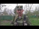 Военнослужащий ВС ДНР «Кадет»- Мы готовимся к Пасхе и возможным украинским провокациям