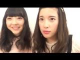 20170107 Showroom Sato Anju