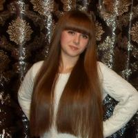 Катерина Чумакова
