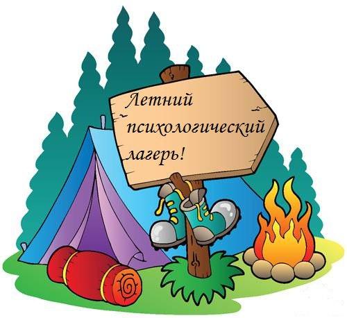 Афиша Тамбов Ежегодный летний лагерь Марины Смоленской!