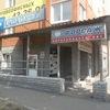 Автозапчасти Бампера Киров Форсаж