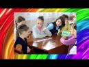 Радуга книжной радости - Неделя Детской Книги в библиотеке №12