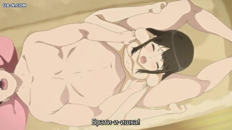Под каблуком!   Iinari! Saimin Kanojo 02 (хентай, hentai, без цензуры, 3d хентай, изнасилование, тентакли) -