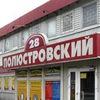 БЦ Полюстровский | Аренда с юридическим адресом.