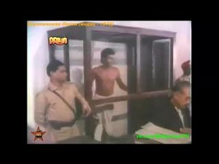 Королевская Охота (индия - 1976) Митхун Чакраборти