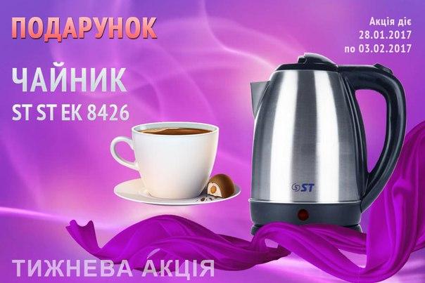 Фото №456239352 со страницы Елічки Мовлаєвой