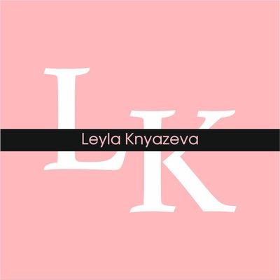 Лейла Князева