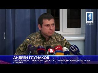 В одесском военном госпитале скончался контрактник из Львова