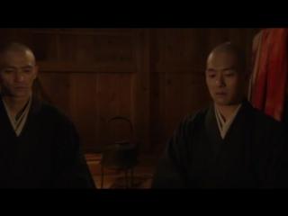 Дзен _ 禅 (道元禅師) - Zen _ Life of Master Dogen (Eng sub)