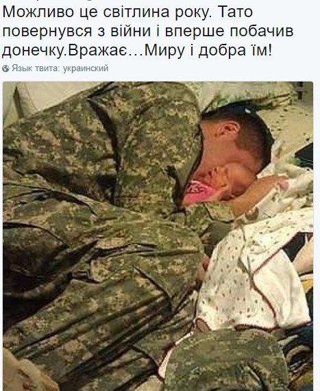 За минувшие сутки ранены двое военнослужащих, враг 41 раз обстрелял позиции АТО, - штаб - Цензор.НЕТ 6000