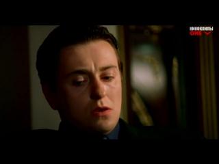 В Казино - Бригада Отрывок (2002)