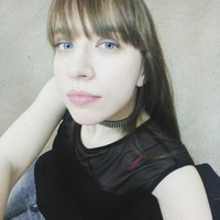 Алина Риккинен