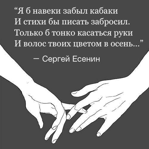 Ярослав Сергеевич | Красноярск