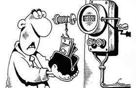 как посчитать показания счетчика воды