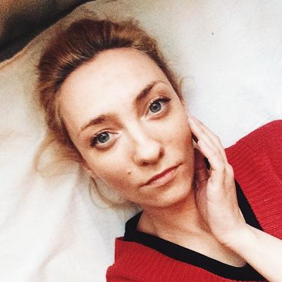 Катя Абрамова