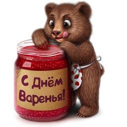 Фото №415830977 со страницы Алексея Смирнова