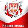 Польская община Кривой Рог, Обучение в Польше