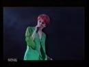Irina-bilik-godi-vzhe-nazhivo-1995-rik