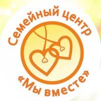 """Логотип СЦ """"Мы вместе"""" Развивающие занятия / Тюмень"""