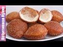 ЧЁРТ КАК ВКУСНО СУПЕР ПОНЧИКИ ВОЗДУШНЫЕ С КУНЖУТОМ Вьетнамские ПОНЧИКИ ШАРИКИ Vietnamese Hollow Donuts B