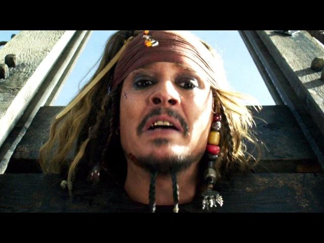 PIRATES OF THE CARIBBEAN 5 Movie Clip - Death (2017) Johnny Depp Disney Movie HD