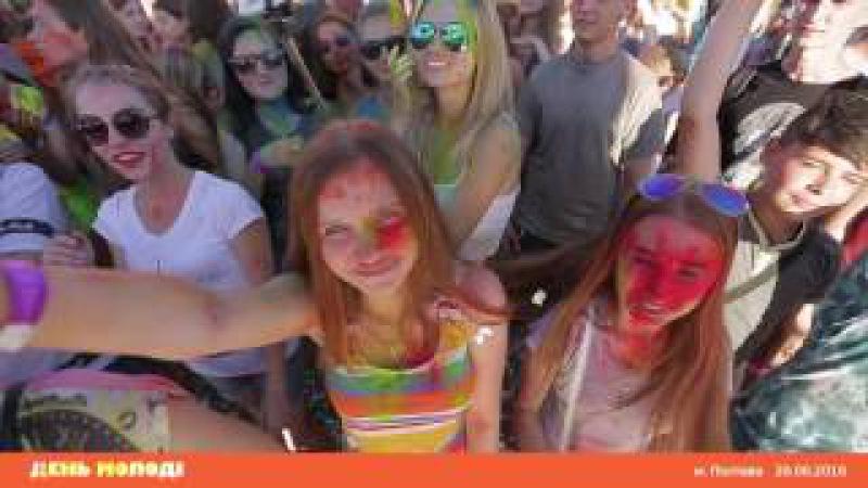 День Молоді 2016 ТРЦ Екватор Полтава