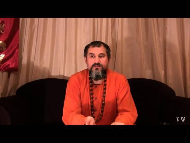 Лайя-йога в других традициях. Свами Вишнудевананда Гири, 05.02.16