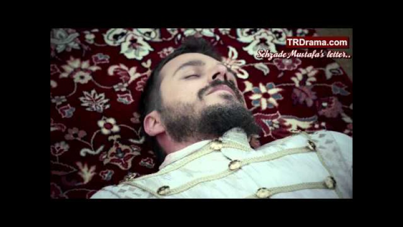 [ENG SUB] Sehzade Mustafas letter to Sultan Suleiman
