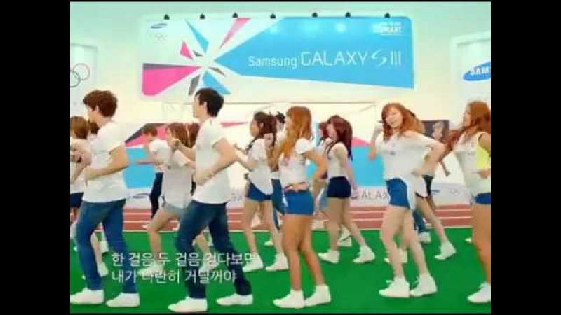 4MINUTE, MBLAQ, SISTAR, 2PM, miss A, ZE:A, DAL SHABET, B1A4, NINE MUSES - Win The Day