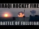 Фаллуджа: Оборона ИГ под мощнейшим огнем / ISIS defense positions under intense Iraqi rocket fire