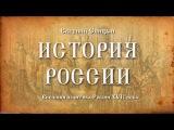 32.Евгений Спицын.