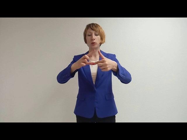 Развитие полушарий мозга: упражнения для мозга » Freewka.com - Смотреть онлайн в хорощем качестве