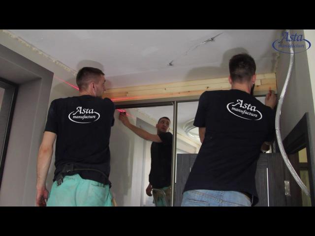 Монтаж двухуровневого натяжного потолка с подсветкой от компании Аста М