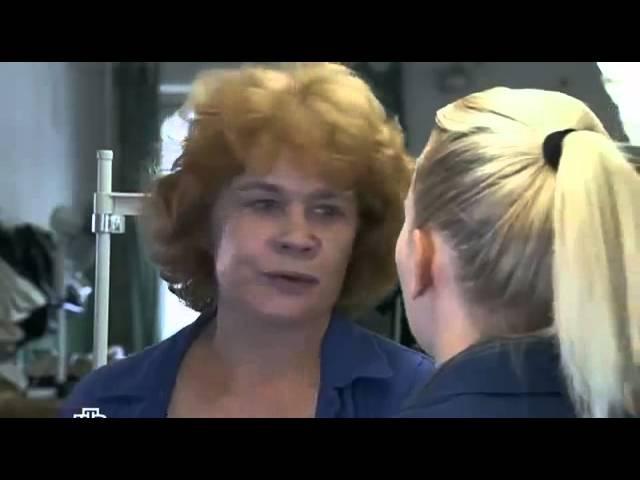 Гражданка начальница. Продолжение - 1 серия Драма, Криминал, Сериал