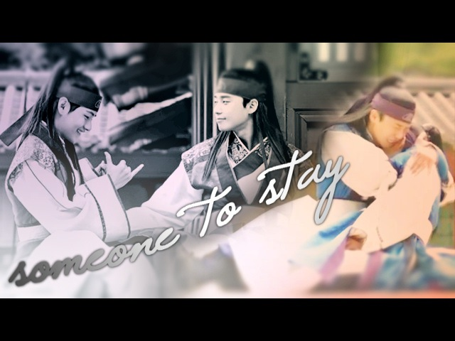 Hansung || can you keep me close; can you love me most?