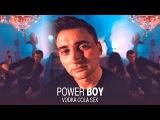 Power Boy - Vodka, Cola, Sex (Official Video)